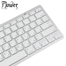 FLOWER Mini Russian Version Bluetooth wireless keyboard white gaming keyboard For Win8 XP IOS Android ipad