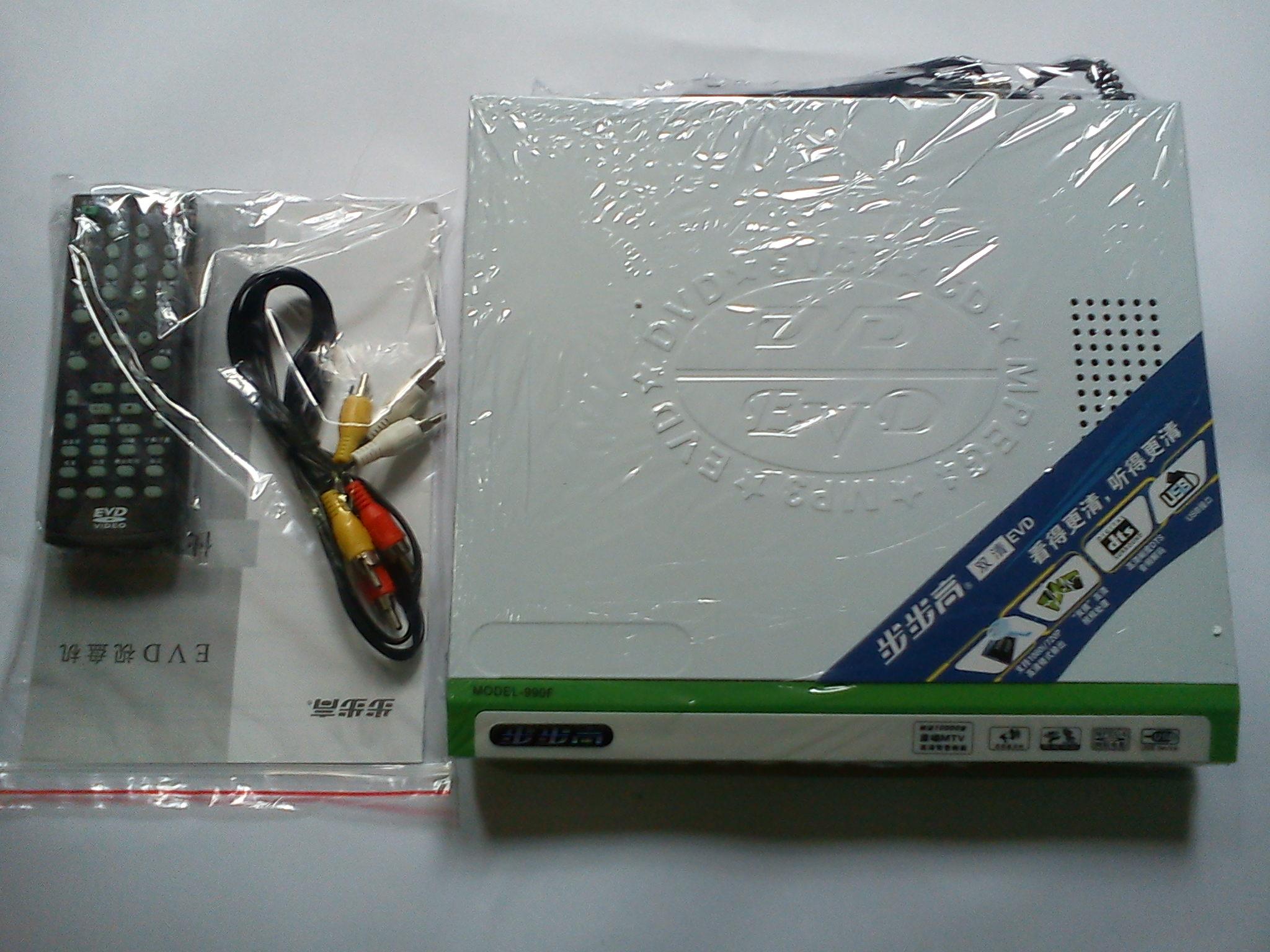 Bbk hd evd dvd player mini dvd disc player evd dvd machine small player(China (Mainland))