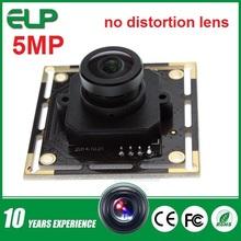2015 new 2592(H) X 1944(V)  1/2.5 inch lens  Color CMOS Sensor no distortion USB Camera module