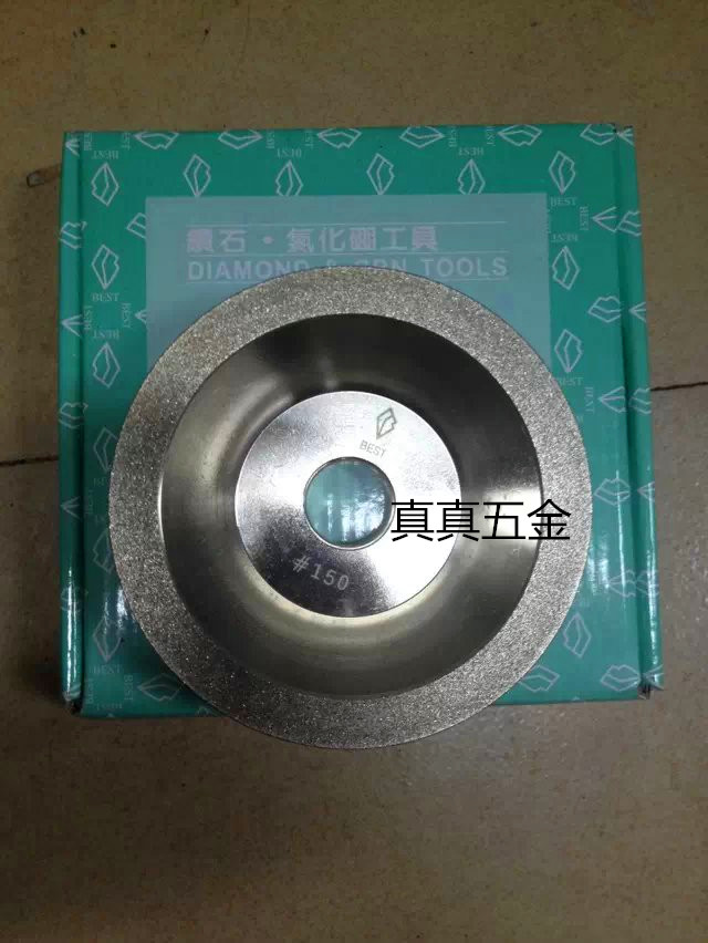 Taiwan diamond alloy wheel universal grinding tungsten steel bowl-shaped