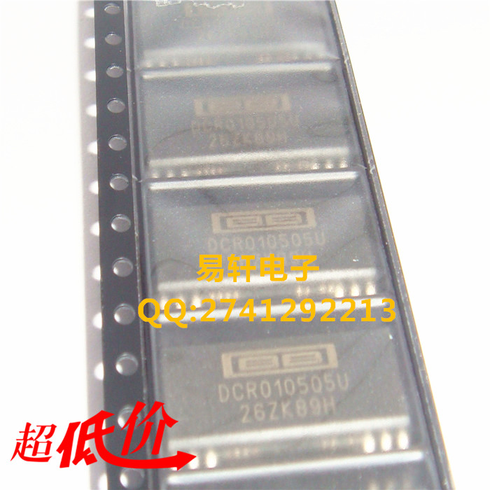 Free shipping 20pcs/lot DCR010505U SOP12 1W isolated DC/DC converter DCR010505 new original(China (Mainland))