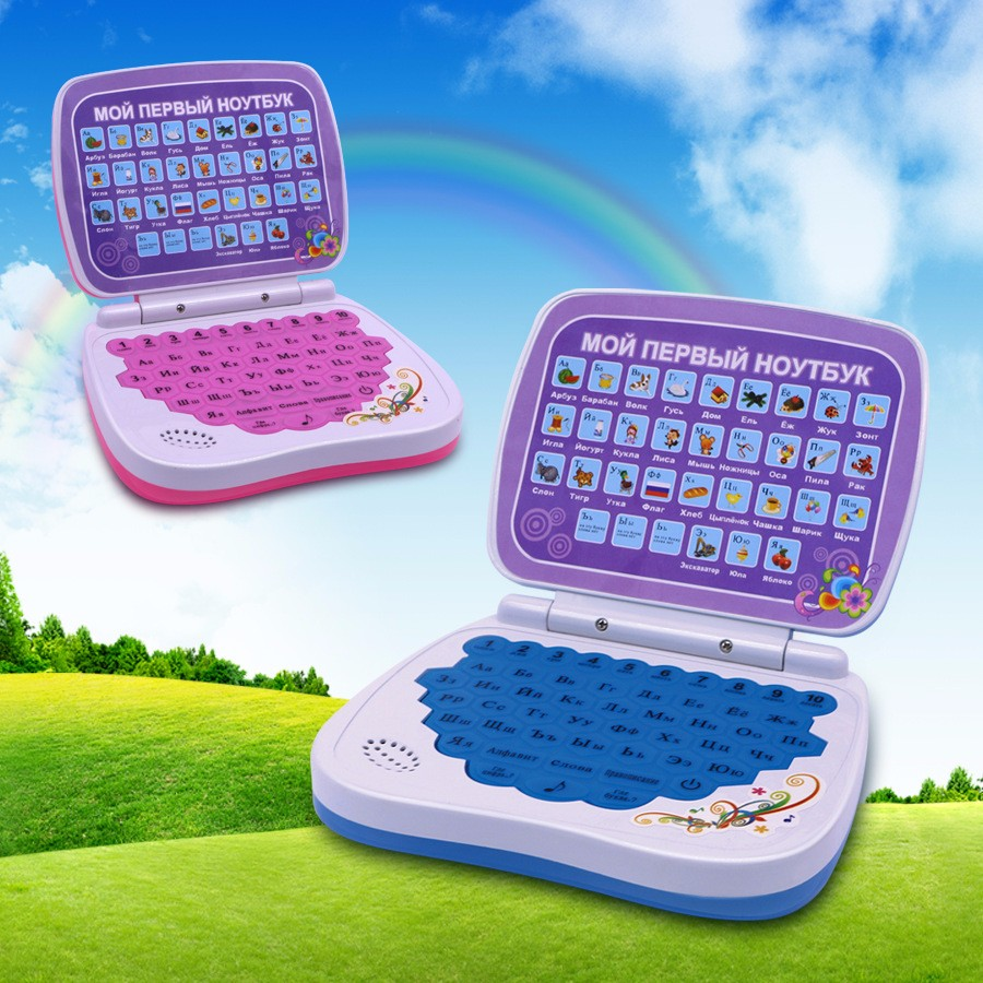 Russian Language Children Computer Learning Machines Russian Alphabet Children Laptop Learning Education Toys Tablet For Kids(China (Mainland))