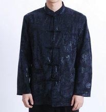 Navy Blue Winter Chinese Men's Velveteen Silk Coat Jacket S M L XL XXL XXXL Free Shipping M0025-B(China (Mainland))