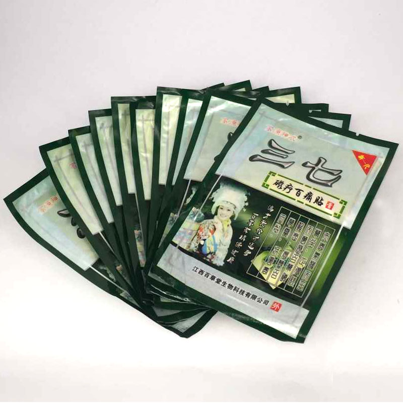 Фиксаторы и опоры из Китая