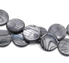 "hot- Gray Zebra Print Round Shell Loose Beads 20mm, 40cm(15-3/4"") long, sold per lot of 1 strand (B17960)(China (Mainland))"