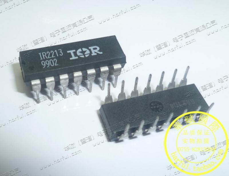 Здесь можно купить  ( 10PCS) IR2213   Электронные компоненты и материалы