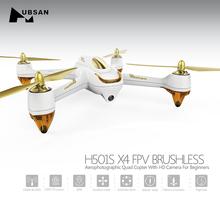 Newest HUBSAN X4 H501S FPV Quadcopter Drone with Camera HD GPS Follow Me & Return Home VS DJI Phantom 4 Free Shipping