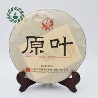 Чай молочный улун 50g Dahongpao Wuyi Da hong pao Wuyi Wuyi