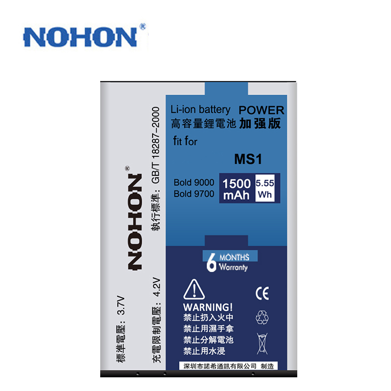 NOHON Battery 1500mAh High Capacity For Blackberry M-S1 Bold 9000 9700 9780 8980 990 9788 MS1 Best Quality(China (Mainland))