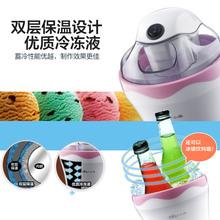 The ice cream machine small household ice cream machine automatic children ice cream machine mobile BQL