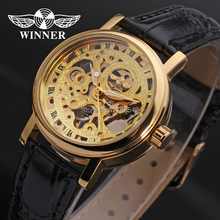 Winner Women's Watch Mechanical Hand-wind Fashion Casual Leather Strap Analog Crystal Brand Wristwatch Color Gold WRL8005M3G1
