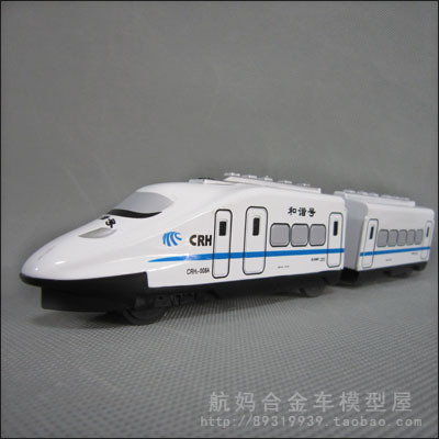 Free shipping Acoustooptical WARRIOR metro model motor car model toy train model toy(China (Mainland))
