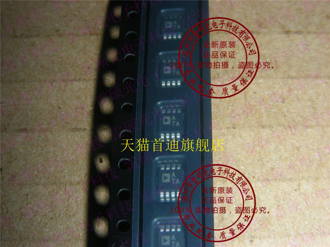 AD8566ARMZ AD8566 Code : ATA Ensure the quality of 100% brand new original Please rest assured purchase(China (Mainland))