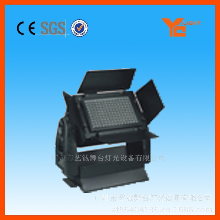 Outdoor lighting 500w light city project city lights led stage(China (Mainland))