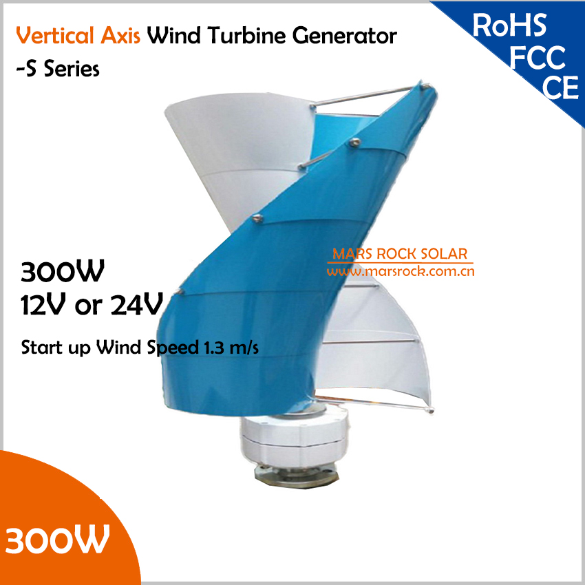 Vertical Axis Wind Turbine Generator VAWT 300W 12/24V S Series Light and Portable Wind Generator Strong and Quiet(China (Mainland))