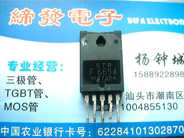 Strf6654 str-f6654 питания