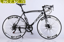 tb809/Variable Speed Fixed Gear Bike / 26 inch * 21/27-speed / male and female models student section / Muscle Frame(China (Mainland))