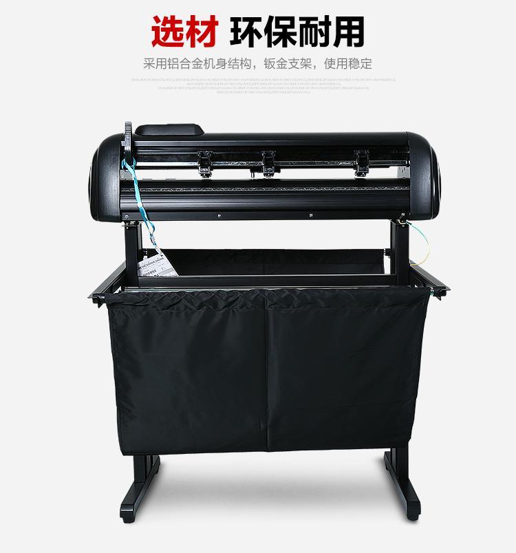 "24"" 48"" 721MM 1351MM USB Driver Artcut Cutter Graphic Plotter Vinyl Sticker Cutting Machine(China (Mainland))"