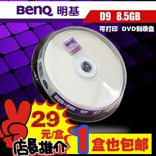 CD/DVD comparison chart - h71036.www7.hp.com