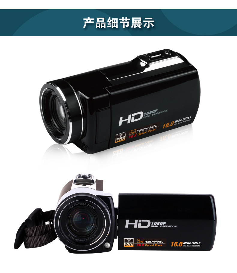 WIFI smart digital video camera DV 10 times the optical zoom  16 million pixel 1080P Full HD home camera