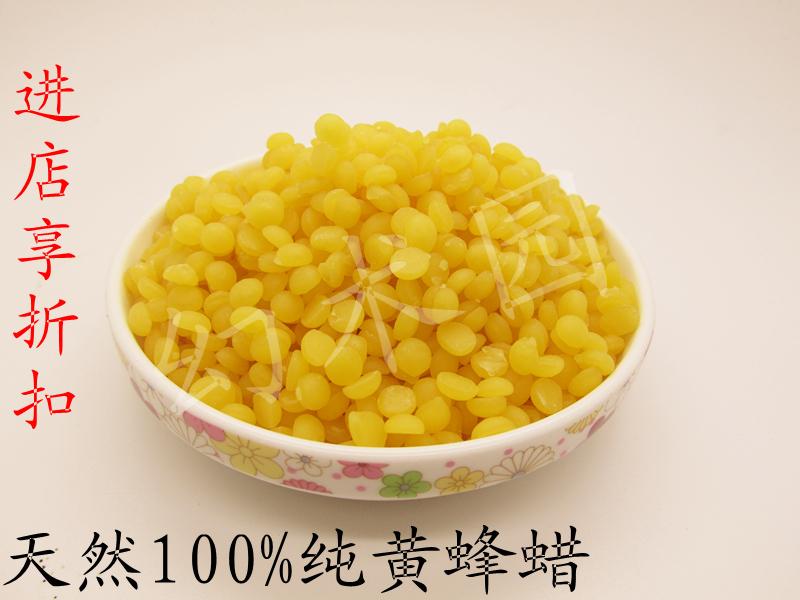 Lipstick natural pure yellow bee wax 50g natural fragrance(China (Mainland))