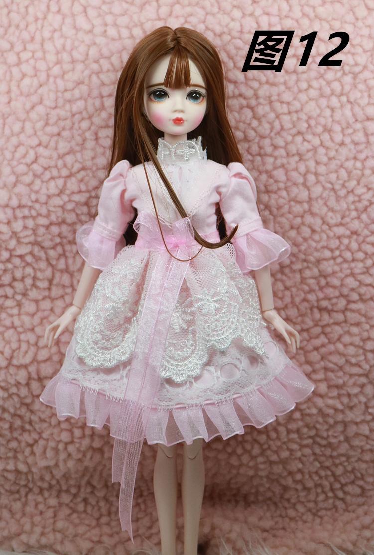 blyth doll BJD joint 12