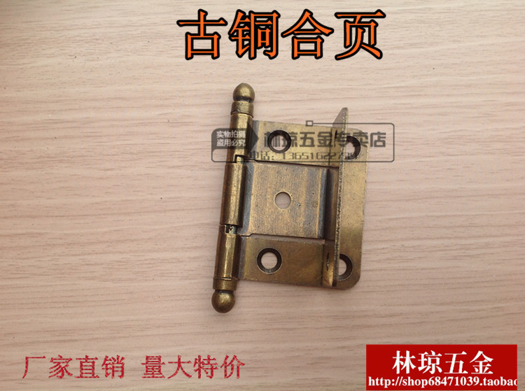 US direct imitation green bronze 2-inch bookcase cabinet hinge small hinge furniture hardware connecting door fittings(China (Mainland))