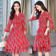 2019 خمر الوردي طباعة طويلة الأكمام فساتين متوسطة الطول الخريف الشتاء 3XL زائد حجم الشيفون اللباس الأنيق المرأة Bodycon حزب Vestidos(China)