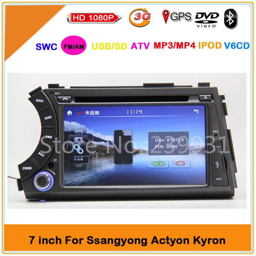 2 din Ssangyong Kyron Actyon Raido/stereo/video player car dvd gps navigation with 3G/ATV/BT/Steering wheel control/8GB Free map(China (Mainland))
