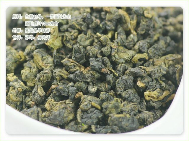 500g Taiwan High Mountains Jin Xuan Milk Oolong Tea Frangrant Wulong Tea Free Shipping