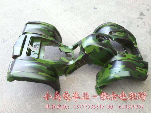 Щитки и художественная формовка из Китая