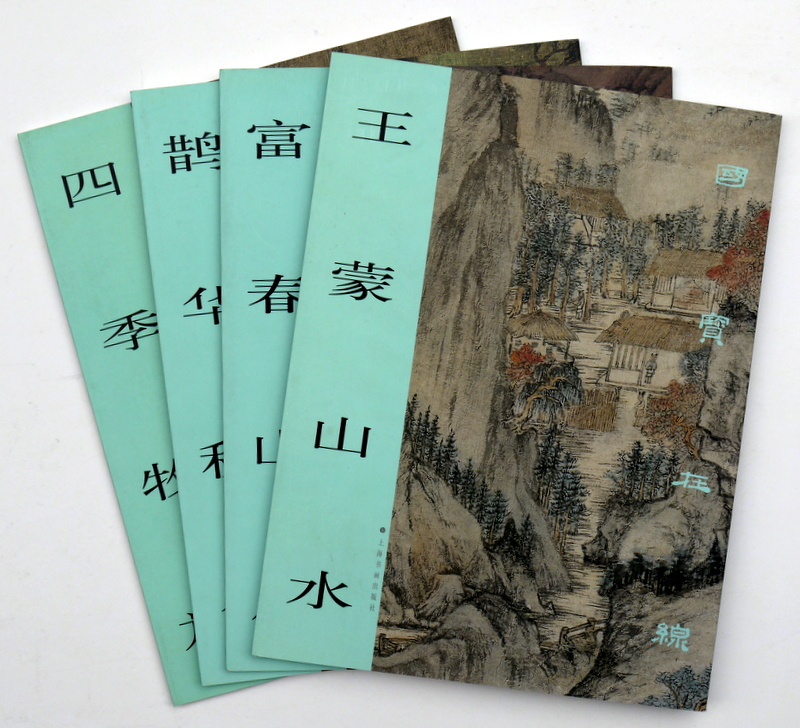 a set of 4 books Chinese landscape ox painting from masters brush ink Asian art<br><br>Aliexpress