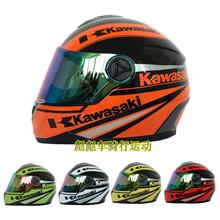 Free shipping   KAWASAKI Motorcycle Helmet Classic Full Face Helmet motorcycle helmet(China (Mainland))