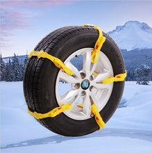 5pcs/Lot Universal Adjustable Auto Car SUV Snowblower Tire Snow Chains Anti-skid Chains for Mug Ice Road(China (Mainland))