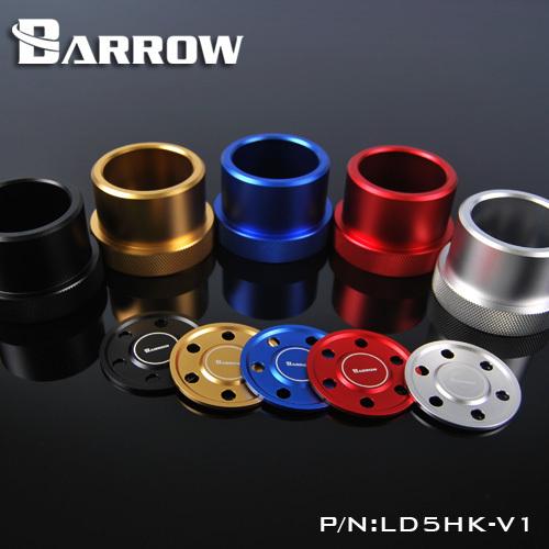 Barrow Aluminium alloy cooling kit dedicated conversion for D5 / MCP655 serise pump computer water cooling. LD5HK-V1(China (Mainland))