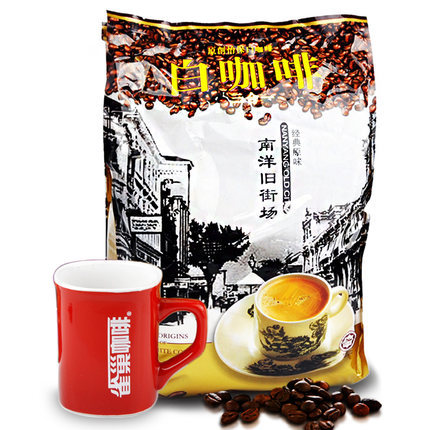 Nanyang old street classic white coffee 900G import 3 in 1 instant coffee wholesale take 2