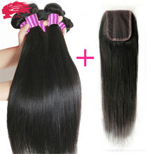 New Arrival Ms Lula Brazilian Virgin Hair Bundle Deals 7A Unprocessed Cheap Human Hair Brazilian Straight with Top Lace Closure
