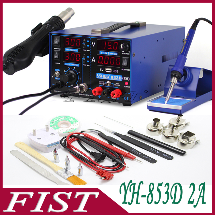 YIHUA 853D 2A soldering station hot air gun Welding Machine + soldering iron + power + free gift(China (Mainland))