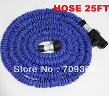 FREE FEDEX.DHL free shipping 100pcs/lot hoses of textile, hoses for home gardening extendable 25FT hoses wholesale HP-25.free fe(China (Mainland))