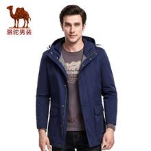 Camel Men's Winter Thick Cotton Jacket Coat Loose Long Hooded Jacket(China (Mainland))