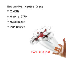 new design drone Thanks TRC02 quad copter shipping from shenzhen to Spain