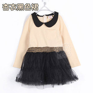 Children Clothing Girls Clothes Girl Dress for Children Kids Dressess Christmas Party Wear Discount Korean Clothes qz0210