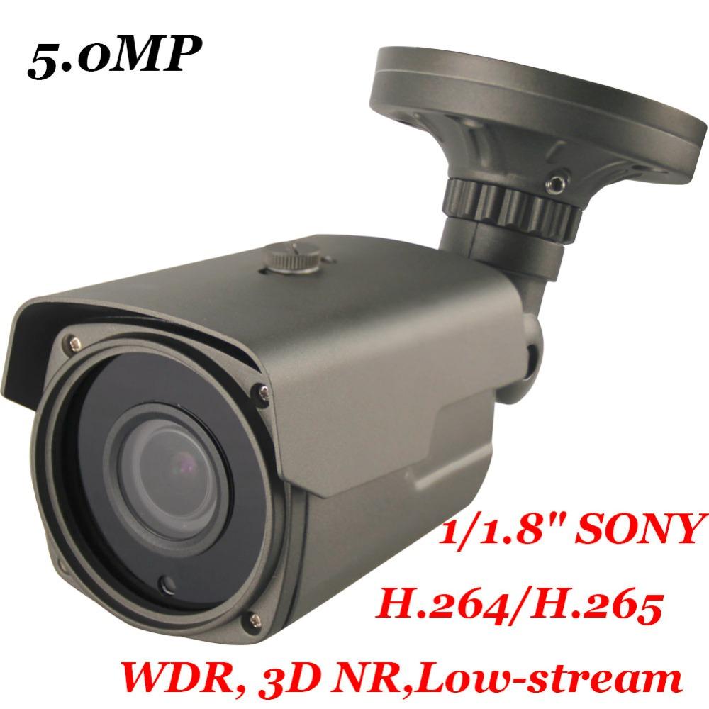 "CCTV 1/1.8"" SONY Low Illumination CMOS Sensor With IR-CUT HD 5.0MP IP Cameras WDR 3D NR Low-stream 6.0MP HD 3.6mm Lens(China (Mainland))"