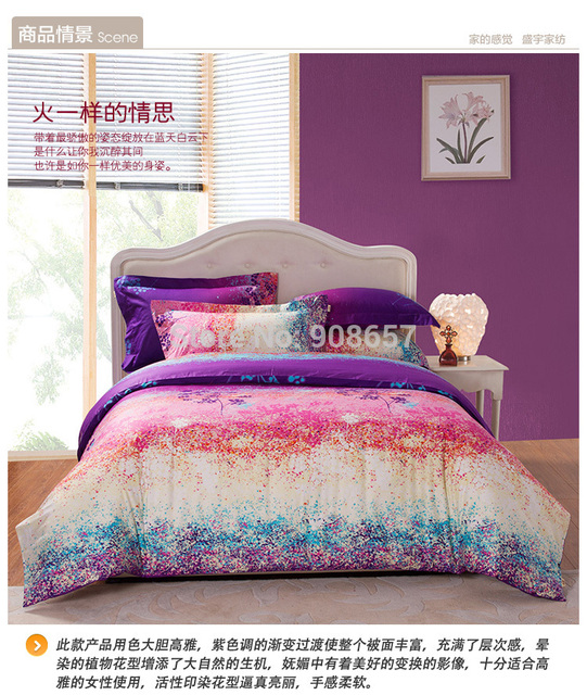 purple pink, blue omber abstract prints cotton bedding girls bed linens bed set queen/full quilt/duvet covers sets for comforter