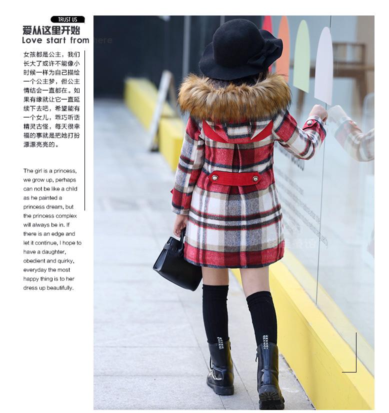 Детской одежды 2015 зимние плащ девушки средний - длинный кардиган шерстяное пальто верхняя одежда