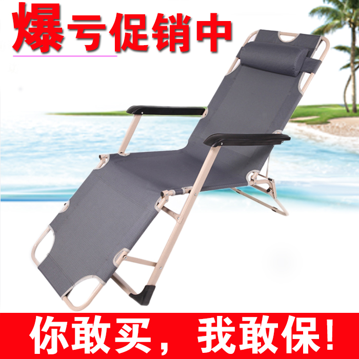 high chairs folding bed single bed office lunch nap bed camp bed simple lunch break chairs camp bed office