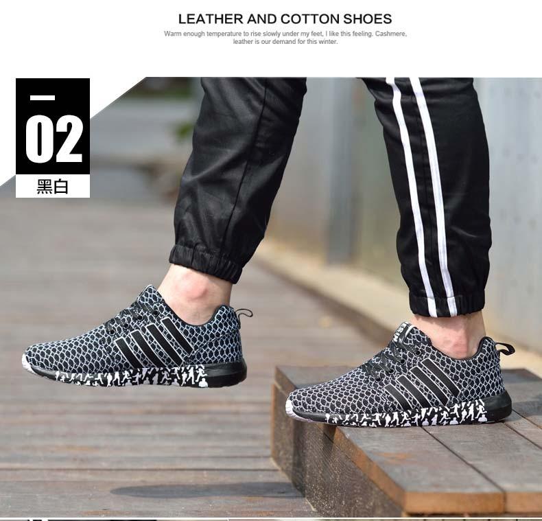 Fashion Plus size Men&Women Casual Shoes 2016 autumn New Design lightweight Breathable Mesh Outdoor trainers shoes Men shoes