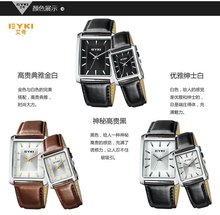 Mens Watches Women female models waterproof watch quartz watch men s side of the table fashion