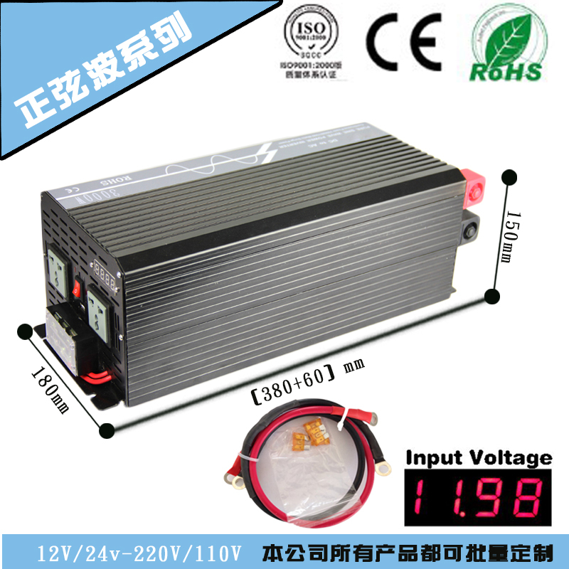 free shipping 3000W pure sine wave power inverter DC 24V AC 220V ! CE & ROHS standard ! Brand NEW !pure sine wave power inverter(China (Mainland))