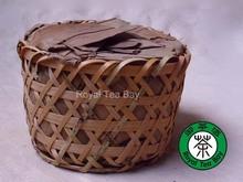 2007 Aged Liu An Tea Sun Yi Shun Bamboo Basket Tea Dark Tea 500g 1 1LB